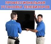 строительные   услуги    в донецке.электрика.муж на час
