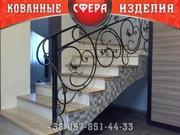 Ограждения балконные и простые из нержавеющей стали,  от производителя.
