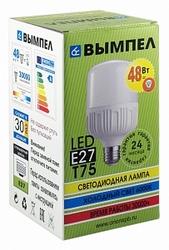 светодиодные лампы 48 Вт