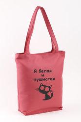 Женская сумка украинского производителя с вышитым рисунком