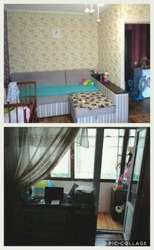 Уютная 1к Щетинина