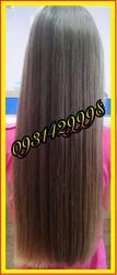 Волосы. Дорого Продать Волосы. Купим Натуральные Волосы от 40 см