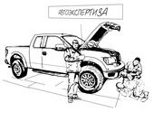 Экспертиза и Оценка в Донецке,  Макеевке