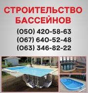 Строительство бассейнов Донецк. Бассейн цена в Донецке