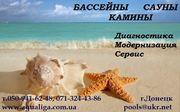 Строительство саун и бань в Донецке и области.