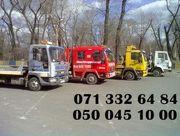Услуги эвакуатора в Донецке и Донецкой области