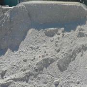 Шлак Угледар,  доставка от 20 тонн
