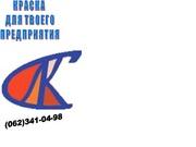 ШПАТЛЕВКА ЭП-0010 ГРУНТОВКА ХС-010М ГРУНТОВКА ХС-010 ГРУНТОВКА ХС-04 Г