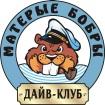 Дайвинг в Донецке ЕСТЬ! Нескучная жизнь дайверов сухопутного города.