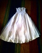 Продам свадебное платье+фата+перчатки(ВСЕ НОВОЕ)