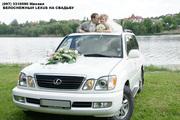 Шикарный белоснежный автомобиль LEXUS НА СВАДЬБУ